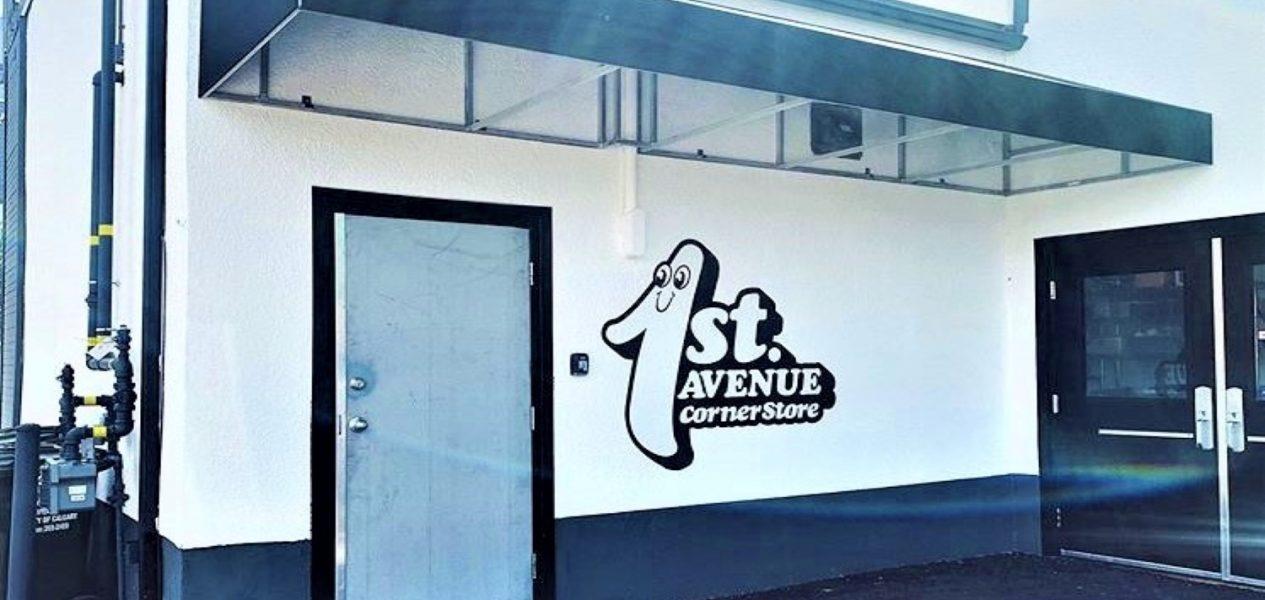 first avenue corner store