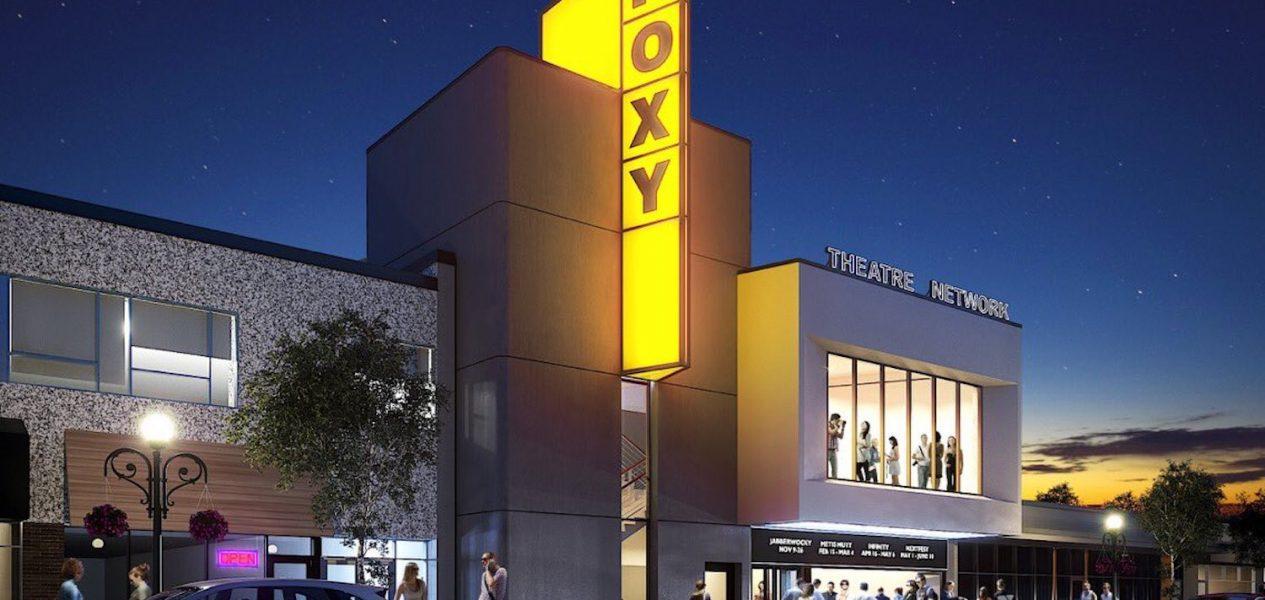 new roxy theatre