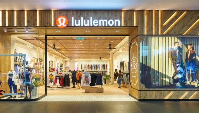 lululemon hiring