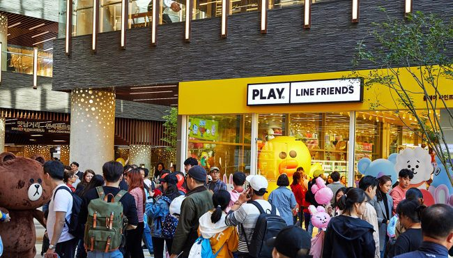 bt21 line friends store toronto